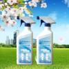 白色家电清洗消毒专业产品-空调、洗衣机清洗剂 招商加盟