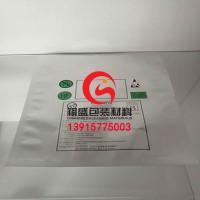 淮安铝箔袋