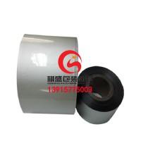 淮安铝塑包装膜