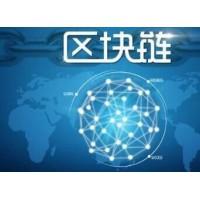 区块链服务器租用 区块链交易平台如何选择网站服务器