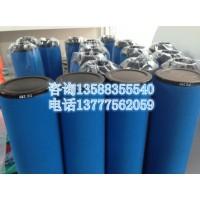 进口滤材 阿特拉斯高效过滤芯DD150  除油除水除尘