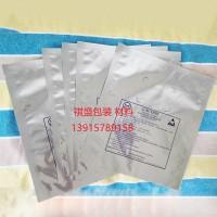 杭州防静电铝箔袋