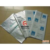 杭州印刷自封铝箔袋
