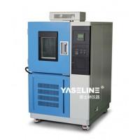 选择高低温湿热试验箱为您量身定制