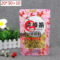 淮安食品印刷复合袋