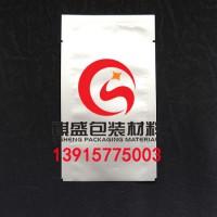 南京印刷铝箔袋