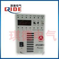 ATC230M10IIATC230M10II直流屏整流模块