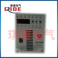 ATC230M10直流屏充电模块