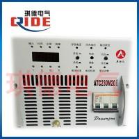 ATC230M20II直流屏电源模块