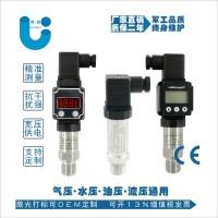 带显示压力变送器价格,恒压供水压力变送器