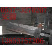 可变槽角卸料器  DYTN电液动卸料器  犁式卸料器