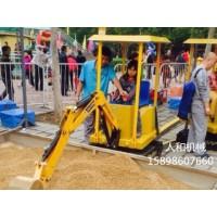 儿童型游乐挖掘机 儿童挖掘机儿童游乐挖掘机
