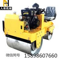 出售双钢轮坐驾式压路机 人和机械小型座驾式震动压实机