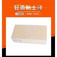 轻质粘土砖-隔热粘土砖-郑州中博耐材