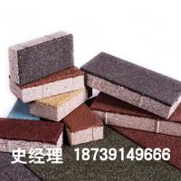 天津众光陶瓷透水砖厂家直销