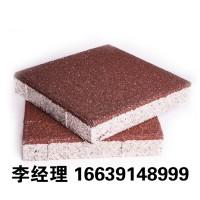北京众光陶瓷透水砖 厂家直供 耐酸耐碱耐腐蚀 品质保证