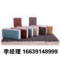 众光陶瓷透水砖的好处
