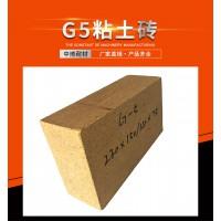 产地货源郑州中博耐材 G5粘土砖 优质粘土砖可定做粘土异型砖