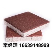 真陶瓷透水砖与假陶瓷透水砖的区别