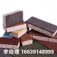 为什么步道砖要选用众光陶瓷透水砖?