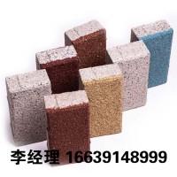 您还在用普通石材铺装路面吗? 众光陶瓷透水砖助您挑选铺装材料