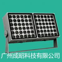 广州成昭科技有限公司供应高质量户外灯具