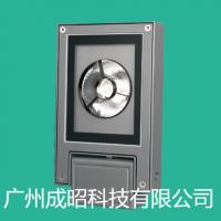 广州成昭科技有限公司供应高质量投光灯