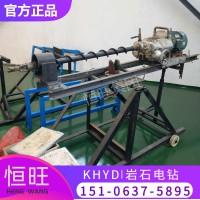 山东恒旺出售KHYD岩石电钻 滑道式山体水平钻孔机