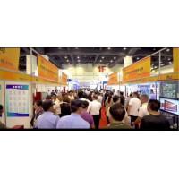 2020中国郑州国际消防装备展览会