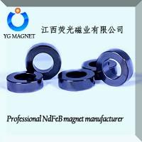 荧光磁业批发供应N52高性能烧结钕铁硼