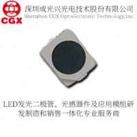 CGX-3528光敏