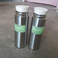 BW-6型建筑生石灰消化速度保温瓶详细介绍使用方法