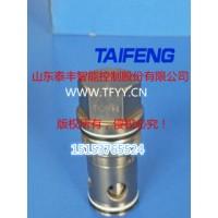 泰丰插件TLC50DB系列压力阀芯