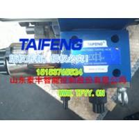电磁球阀TF-M-3SED6UK进口阀芯控制