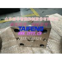 泰丰盖板阀门TLFA32DBWT单调压