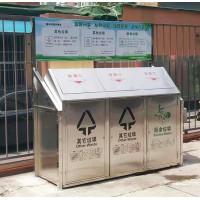 定制环卫垃圾屋 不锈钢垃圾房 三分类垃圾箱