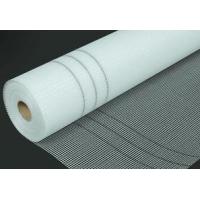 厂家直销国标18*16玻璃纤维隐形窗纱网  宽幅可定织