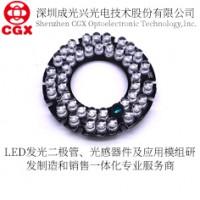 CGX小功率插件红外灯板