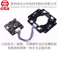 CGX双光源红外灯板
