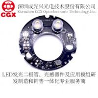 CGX监控安防红外灯板