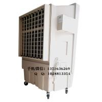 KT-1B-H6工业冷风机厂房用 移动式冷风机