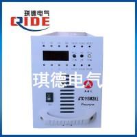 ATC115M20II直流屏高频整流模块电源模块充电模块