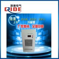 GF22020直流屏充电模块高频电源模块整流模块