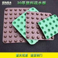 供应张家口排水板生产厂家