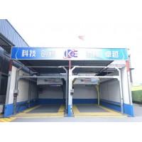杭州科万德海马全自动洗车机智能洗车机