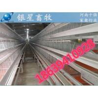 新型鸡笼价格优质养殖笼河南银星畜牧设备厂报价鸡笼厂