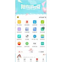 广州省呗APP商城开发软件让生活更精致