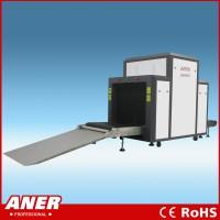 10080通道式x光行李安检机 安检机