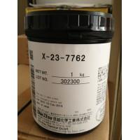 长期大量求购回收信越原装散热膏X-23-7762 导热硅胶
