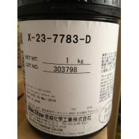 长期求购回收信越散热膏X-23-7783-D导热膏导热硅脂